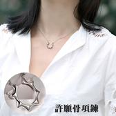 日韓 S925 925 純銀 抗過敏 蘇志燮 韓劇 主君的太陽 同款 許願骨 吊墜 短款 項鍊 女 飾品 禮物 BOXOPEN