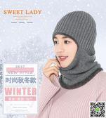 帽子男冬天韓版加絨保暖針織帽子女冬護耳套頭毛線帽騎車防風帽子 聖誕狂購免運