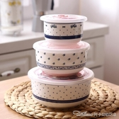 微波爐碗帶蓋泡面碗陶瓷保鮮碗三件套 陶瓷碗家用飯盒套裝便當盒 阿卡娜