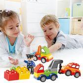 全館85折樂高積木玩具寶寶7益智拼裝8汽車1大顆粒2拼插3-6周歲女男孩子 森活雜貨