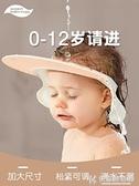 寶寶洗頭神器硅膠嬰兒童防水護耳幼兒小孩洗澡頭髮洗發浴帽可調節 快意購物網