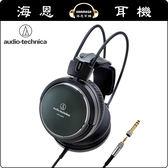 【海恩數位】日本鐵三角 ATH-A900Z 密閉式動圈型耳機 呈現聲音的全貌 耳罩式耳機