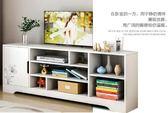 電視櫃 北歐電視櫃 現代簡約客廳電視機櫃小戶型仿實木簡易小型臥室地櫃 igo夢藝家
