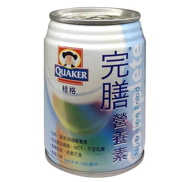 桂格完膳均衡營養配方 香草/草莓口味 24入/箱◆德瑞健康家◆
