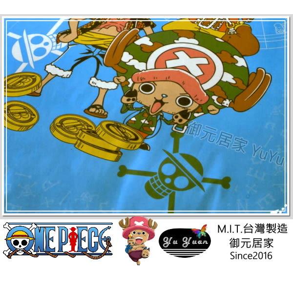 航海王『薄被套』6*7尺 雙人100%超細纖維【航海趣事】航海王最新款★台灣製造★