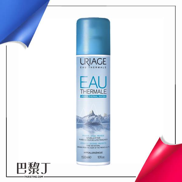 【法國最新包裝】URIAGE 優麗雅 含氧等滲透壓活泉噴霧 150ml【巴黎丁】