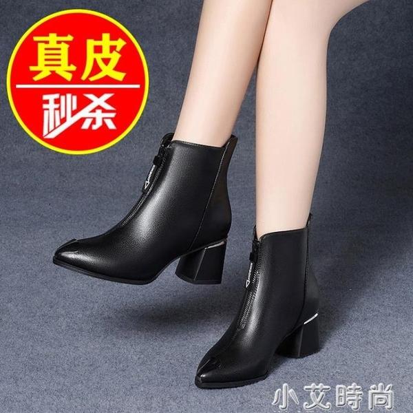 真皮足意爾康短靴女粗跟2020秋冬季新款百搭單靴磨砂皮馬丁靴子女 小艾新品