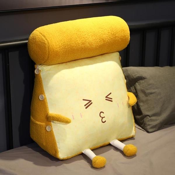 吐司面包床上三角靠枕