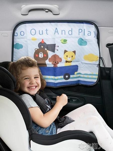 汽車遮陽簾車窗磁吸式防曬隔熱板神器兒童卡通車用窗簾磁鐵遮光布 快速出貨YJT