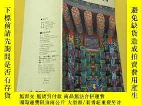 二手書博民逛書店罕見大韓民國Y161929 韓國國際觀光公社 韓國國際觀光公社