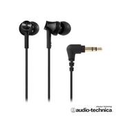 【公司貨-非平輸】鐵三角 ATH-CK350M 耳塞式耳機(附捲線器) 黑色