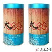【名池茶業】SGS食品認證,100%純天然,絕選手採大禹嶺高冷烏龍茶 (茶絕選系列 / 150克x4)
