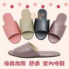 【雨眾不同】居家拖鞋 室內拖鞋 舒適厚底 靜音止滑 台灣製 MIT
