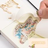 立體手撕便簽紙本便簽紙3D紙雕模型便利貼【小玉米】