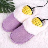 干鞋器烘鞋器除臭殺菌家用烤鞋器成人兒童烘鞋機多功能伸縮紫光款-Ifashion