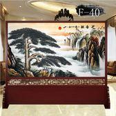 現代簡約屏風客廳中式現代座屏辦公室酒店座屏實木雙面定做插屏 xw