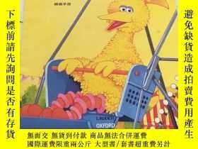 二手書博民逛書店BIG罕見BIRD S YELLOW BOOK—媽媽手冊 書下有