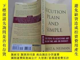 二手書博民逛書店Execution罕見Plain and Simple: Twelve Steps to Achieving An