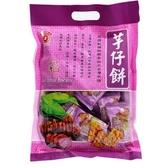 日香芋仔餅330g(10入)/箱【康鄰超市】