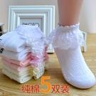 兒童花邊襪春秋薄款日系蕾絲女童公主白色舞蹈襪夏季寶寶襪子純棉 寶貝計劃