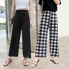 冰絲寬管褲女新款高腰垂感寬鬆直筒針織墜感夏季休閒褲子春秋 夏季狂歡