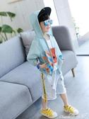 童裝男童防曬衣兒童外套薄款透氣韓版夏季服中大童2020新款潮618購