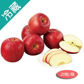日本紅顏姬蘋果20粒/箱【愛買冷藏】