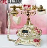 F0499 好心藝 仿古電話機座機家用 固定電話座機 三色堇時尚創意電話機