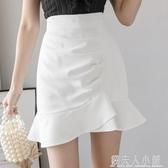 魚尾半身裙女夏新款不規則荷葉邊高腰氣質時尚a字包臀短裙子「錢夫人小鋪」