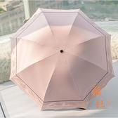 雨傘防紫外線波浪邊遮陽傘兩用折疊【橘社小鎮】