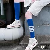 2雙裝 小腿襪潮長筒襪子女中筒襪女及膝襪過膝襪【君來佳選】