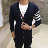 外套 男裝四條杠條紋V領開衫明星同款毛衣男士修身韓版針織衫潮打底衫 艾美時尚衣櫥
