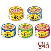 CIAO 近海鮪魚罐80g*24罐/組(C002F91-1)