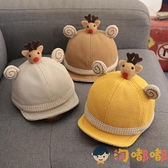 嬰兒帽子薄款純棉幼兒童鴨舌帽寶寶可愛秋冬男女童【淘嘟嘟】