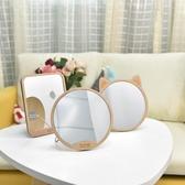 化妝鏡木質折疊臺式便攜隨身學生宿舍公主化妝鏡 青山市集