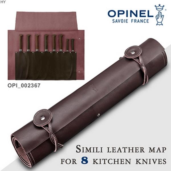 法國OPINEL Simili leather map for 8 kitchen knives 合成皮革廚刀收納袋(8支)(公司貨)#002367