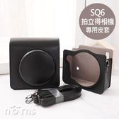 Norns【SQ6拍立得專用皮套】附背帶 相機包 日本富士Fujifilm instax Square6專用拍立得包包