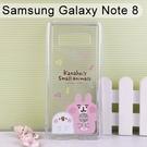 卡娜赫拉空壓氣墊軟殼 [唱歌] Samsung Galaxy Note 8 N950FD (6.3吋)【正版授權】