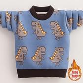 兒童毛衣 男童毛衣套頭一體絨春款中小童韓版卡通打底衫兒童針織衫潮【快速出貨八折鉅惠】
