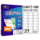 彩之舞 U4677-100 進口3合1白色標籤 3x7/21格圓角(63.5*38.1mm) - 100張/盒