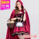 角色扮演服 紅 紅魅女巫 小紅帽角色服 舞台派對表演服 萬聖節 聖誕節 仙仙小舖