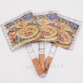 烤滋味戶外燒烤網燒烤爐用烤魚網夾