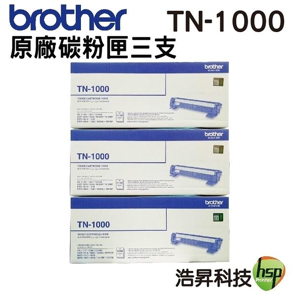 【三支組合 ↘2790元】Brother TN-1000 黑 原廠碳粉匣  適用HL-1110 1210/DCP-1510 1610W/MFC-1815 1910W
