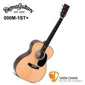 Sigma吉他 ► Sigma 000M-1ST + 新款 民謠吉他 000M1ST + /雲杉面單板/經典OM桶身) 附贈吉他袋