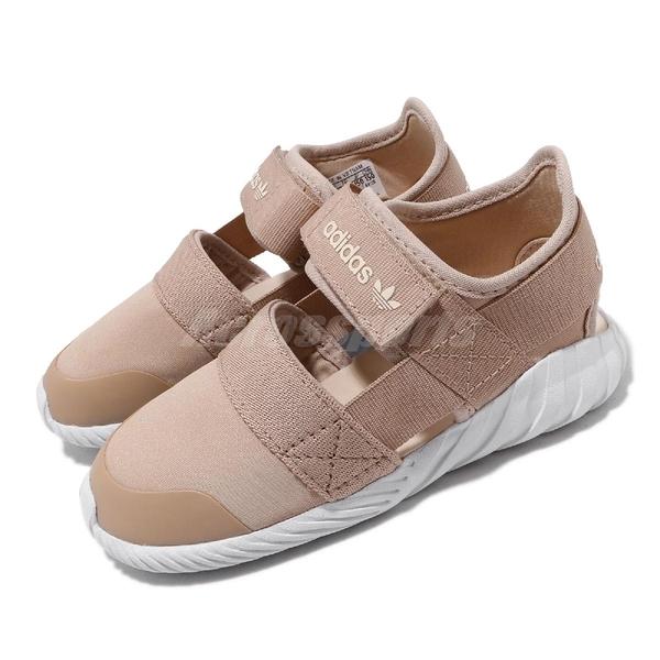 adidas 涼拖鞋 Doom Sandal I 粉紅 白 童鞋 小童鞋 運動鞋 【PUMP306】 BB6699