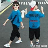 童裝男童短袖套裝夏裝2020新款中大兒童兩件套帥洋氣休閒韓版潮衣 怦然心動