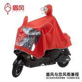 正韓時尚自行車摩托車雨衣電動電瓶雨披成人單人男女加大加厚騎行