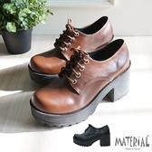 短靴 簡約超厚底短靴 MA女鞋 T6126