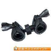 M500 M550 M733 plus sj2000 a1 c300獵豹快拆環機車行車紀錄器支架筒形行車紀錄器支架快拆架