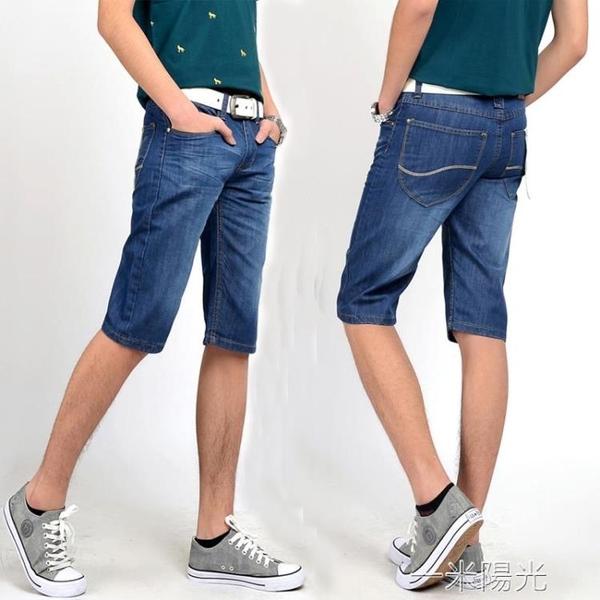 夏季五分牛仔短褲男士青年馬褲直筒寬鬆大碼中褲薄款休閒褲子潮流 一米陽光
